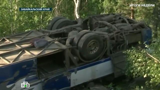 Опасный маршрут: почему в России резко возросло количество ДТП с автобусами
