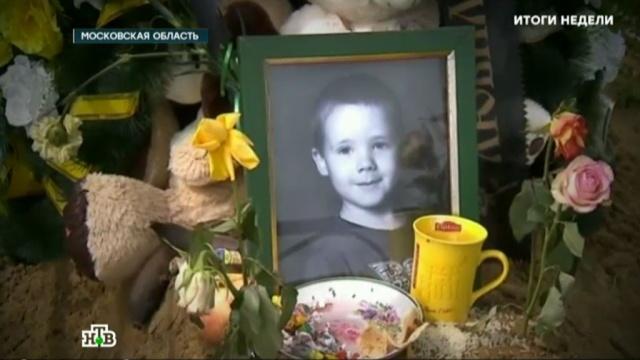 Бойся равнодушных: почему эксперты признали пьяным погибшего в ДТП ребенка