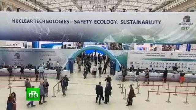 На форуме Атомэкспо в Москве показали будущее атомной энергетики