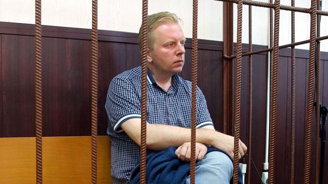 Экс-глава Российского авторского общества получил 1,5 года за мошенничество