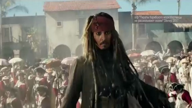 Авторы Пиратов Карибского моря намерены убить Джека Воробья