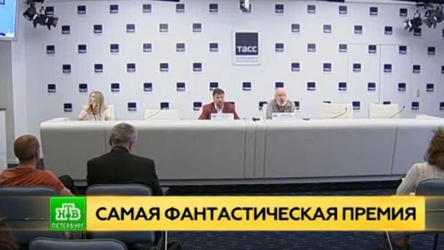 Премию братьев Стругацких вручат в Пулковской обсерватории