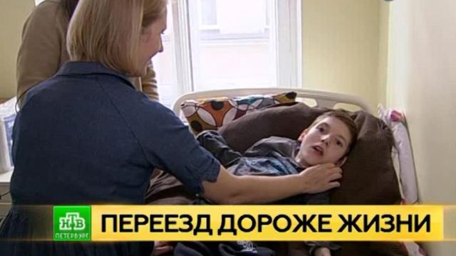 В Петербурге просят не переселять подопечных павловского детского дома во взрослый интернат