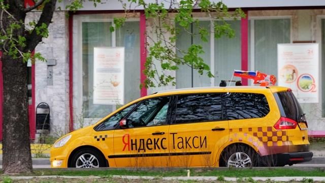 Сбой в работе Яндекс.Такси объяснили плохой погодой