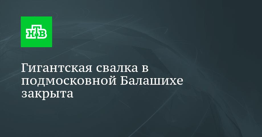 Новости боев без правил в россии