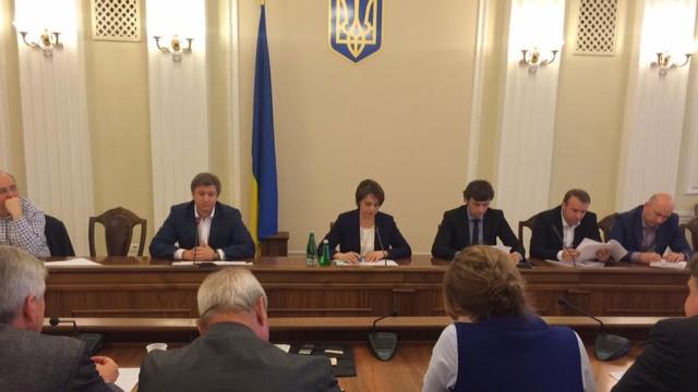 Украина обжаловала решение Высокого суда Лондона по долгу перед РФ