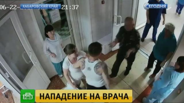 Следователи изучают видео нападения пациента на врача в хабаровской больнице