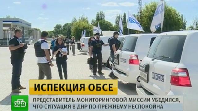 Жители Донбасса по обе стороны фронта пожаловались ОБСЕ на страшную усталость от войны