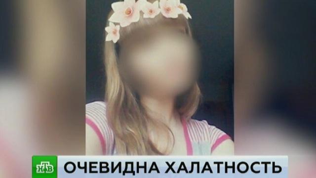 Следователи в Екатеринбурге выясняют, от кого родила 13-летняя школьница