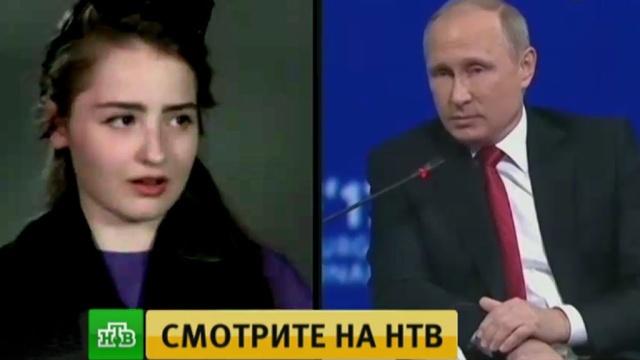 Школьники готовятся задать Путину глобальные вопросы во время Недетского разговора