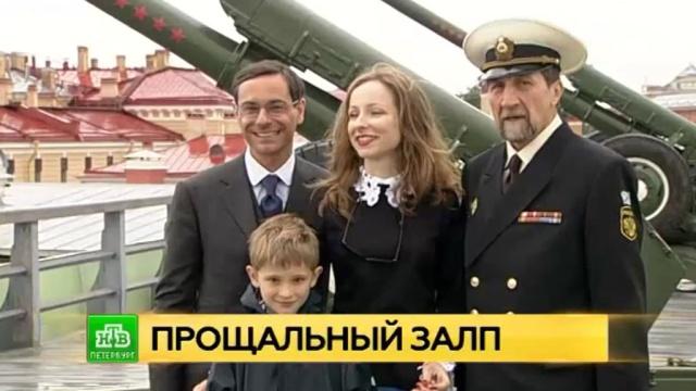 Генконсул Франции громко попрощался с Петербургом