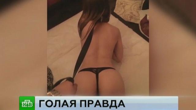 Модель выложила в Сеть свои интимные видео в ответ на шантаж экс-возлюбленного