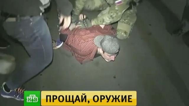 В Москве задержали неонацистов, занимавшихся торговлей оружием