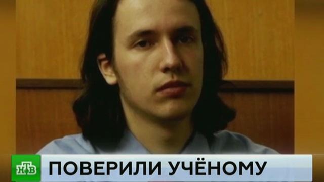 В Индии суд оправдал российского биолога с патронами в гнезде