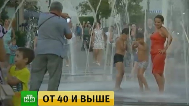 На юге России установилась экстремальная жара