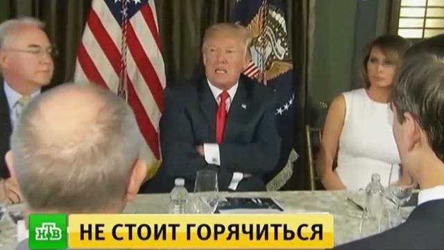 Россия призвала США и КНДР сесть за стол переговоров