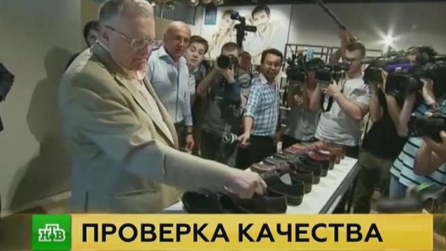 В камеру купите мне такие: Жириновский оценил обувь российского производства