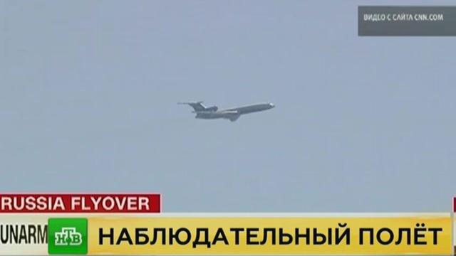 Видео пролета российского самолета-разведчика над Белым домом шокировало американцев