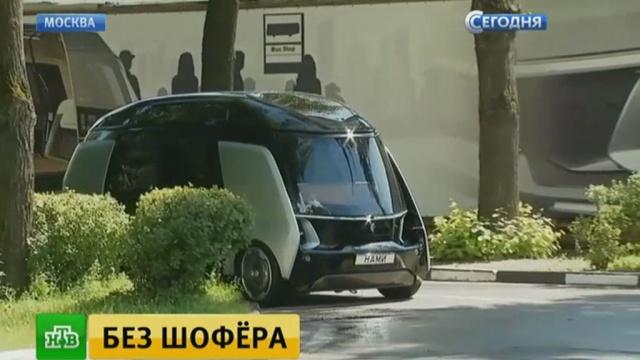 Российские беспилотные автобусы, такси и комбайны вышли на мировой уровень