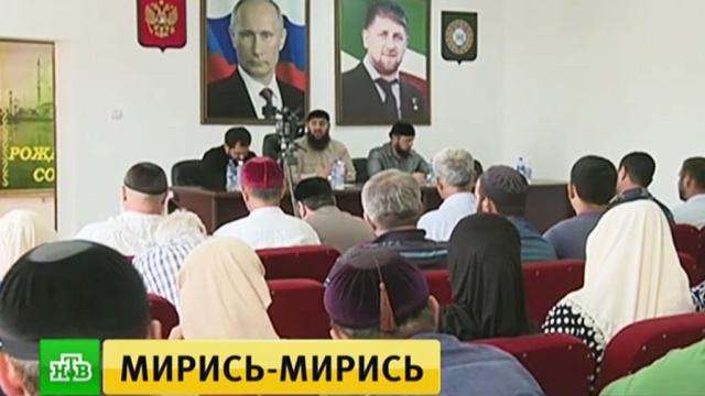 В Чечне по инициативе Кадырова начали мирить разведенных супругов
