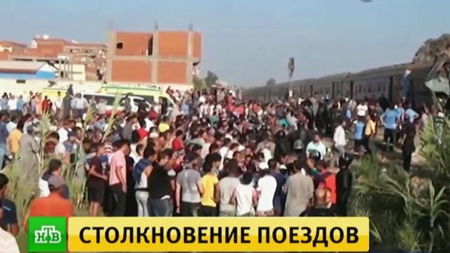 Цена ошибки: появились версии причин железнодорожной катастрофы в Египте