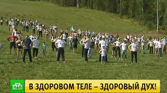 Полумарафон и спортивные танцы: как в России отмечают День физкультурника