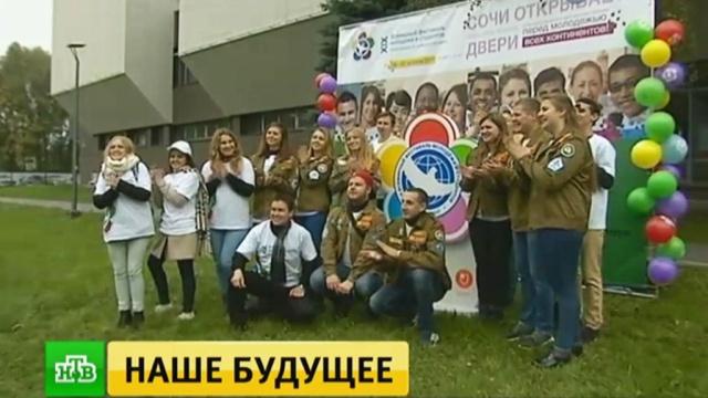 Международный день молодежи: почему иностранцы стремятся в российские вузы