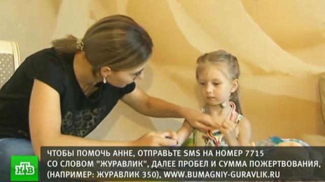 Трехлетней Ане из Подмосковья требуются деньги на сложную операцию