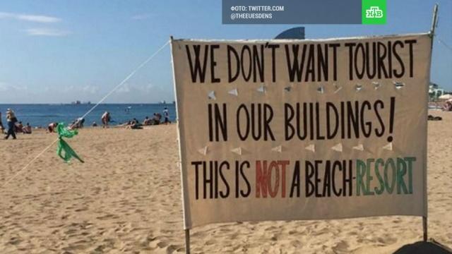 Жители Барселоны устроили акцию протеста против туристов