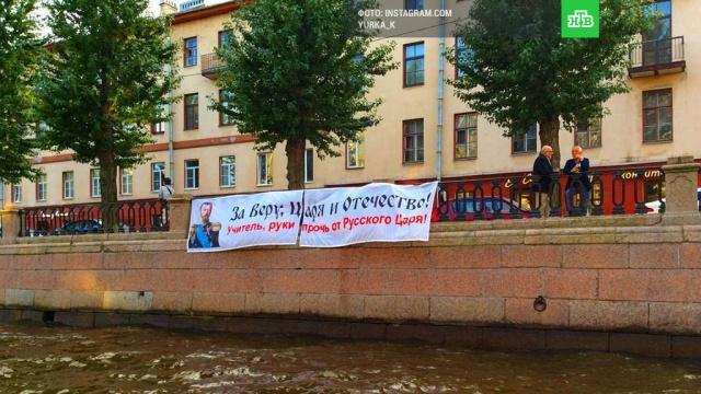 Возле студии Учителя вывесили баннер с портретом Николая II