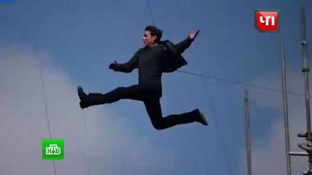 """Том Круз влетел в стену на съемках """"Миссия невыполнима"""""""