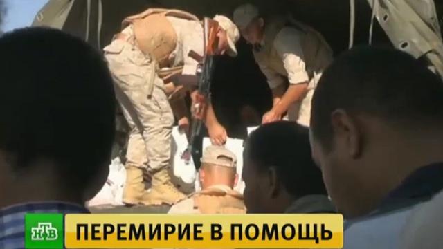 Российские военные привезли 30 тонн продуктов в зону деэскалации Восточная Гута