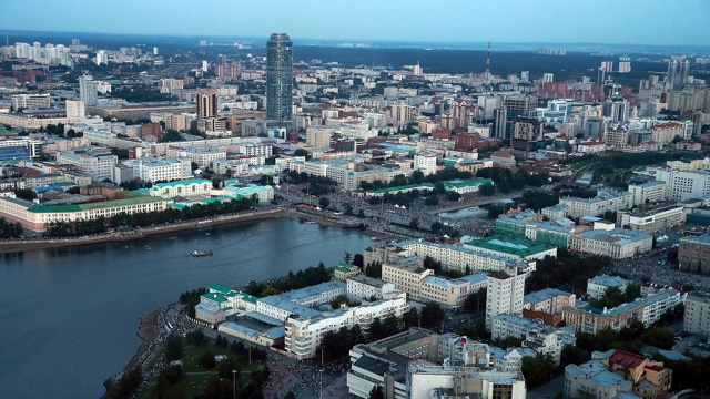 """В """"Единой России"""" предложили перенести столицу в Екатеринбург"""