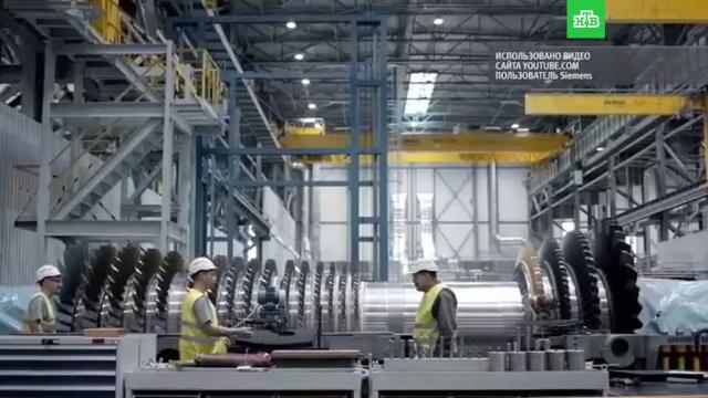 Суд отказал Siemens в аресте газовых турбин в Крыму