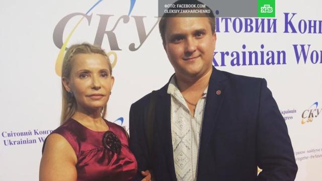 Тимошенко примерила образ Матери драконов из Игры престолов