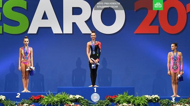 Сестры Аверины вновь завоевали золото и серебро ЧМ по художественной гимнастике