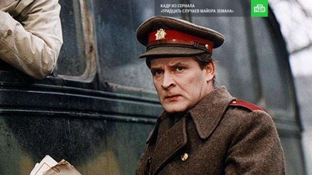 Умер чешский актер, сыгравший роль майора Земана в культовом сериале 1970-х