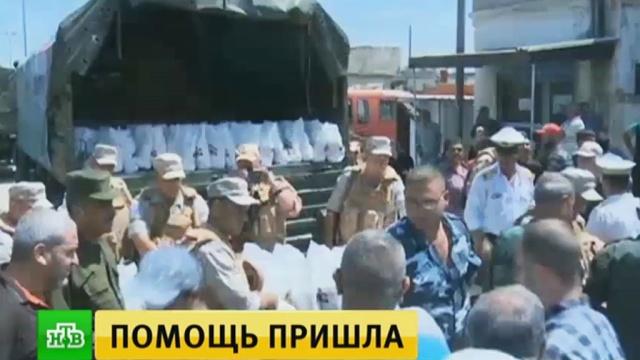 Российские военные доставили продукты в сирийскую провинцию Хомс