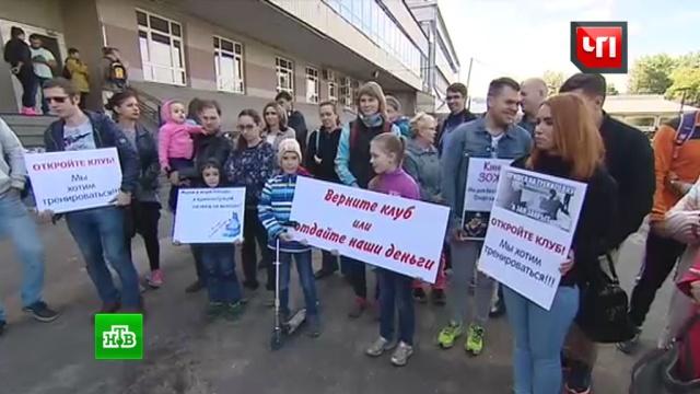Московский фитнес-клуб собрал деньги с клиентов и внезапно закрылся