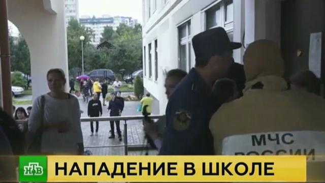 Школьный стрелок из Ивантеевки хвастался потайной оружейной мастерской
