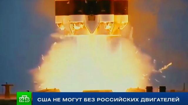 Конструкторы объяснили невозможность замены российских двигателей в американских ракетах