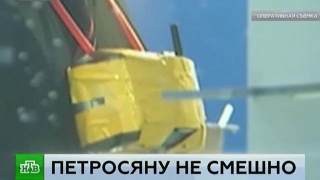 Жесткий приговор за захват московского банка стал сюрпризом для Петросяна