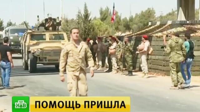 Российские военные привезли продукты и лекарства жителям Эр-Растана в Сирии