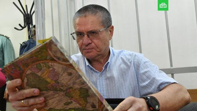 Улюкаев ответил цитатой Гоголя на слова Сечина о профессиональном кретинизме