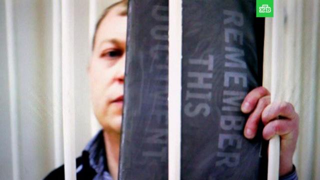 Брат самого жестокого киллера России приговорен к 23 годам тюрьмы
