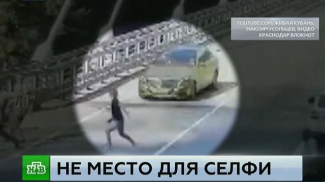 Золотой Mercedes насмерть сбил любительницу селфи: видео