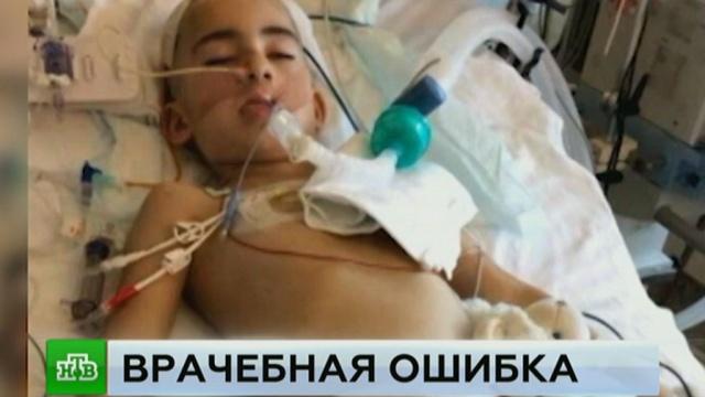 норвежские медики обратились семье случайно убитого мальчика россии
