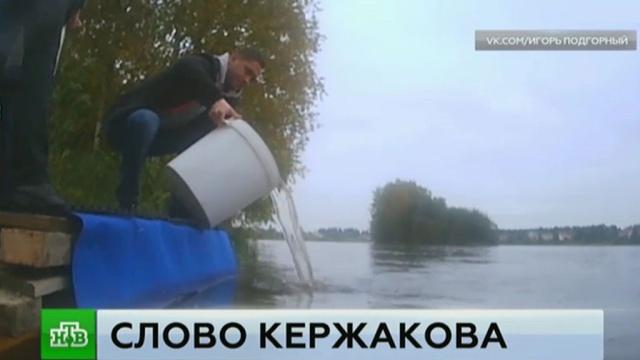 Кержаков выпустил мальков лосося в реку и пообещал не браконьерничать