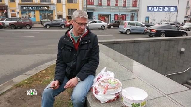 Репортер НТВ Немышев рассказал о киевском торте, угрозах националистов и беседе в СБУ
