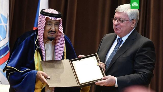 Король Саудовской Аравии стал почетным доктором МГИМО